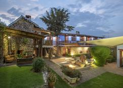 La Casa Azul Huasca - Huasca de Ocampo - Edificio