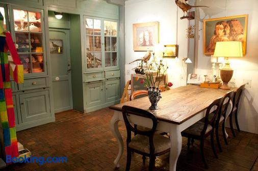B&B Herengracht 21 - Amsterdam - Phòng ăn