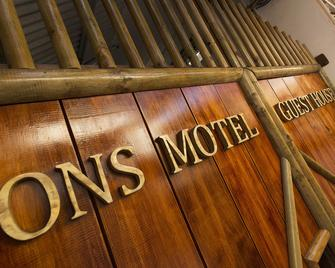 ONS Motel & Guest House - Mahébourg