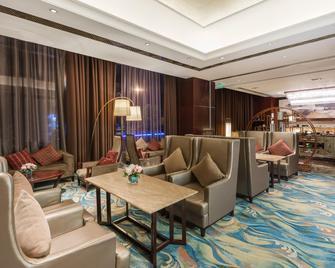 Crowne Plaza Yichang - Yichang - Lounge