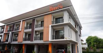 Home @ One - Phitsanulok