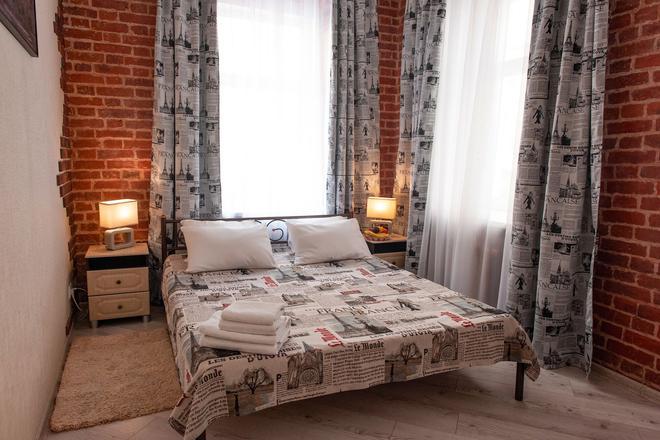 Hotel na Tsvetnom - Moskova - Makuuhuone