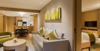Holiday Inn Nanjing Qinhuai South Suites - Nanjing - Stue