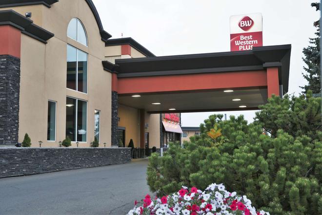 Best Western Plus City Centre Inn - Edmonton - Building