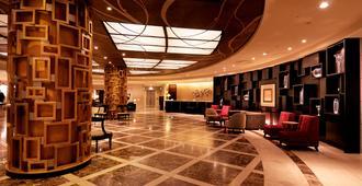 Ana Crowne Plaza Hotel Grand Court Nagoya - Nagoya - Aula