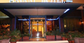 Savant Hotel - Lamezia Terme