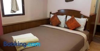 Salad Beach Resort - Ko Pha Ngan - Bedroom