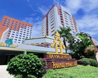 Hansa Jb Hotel - Hat Yai - Κτίριο