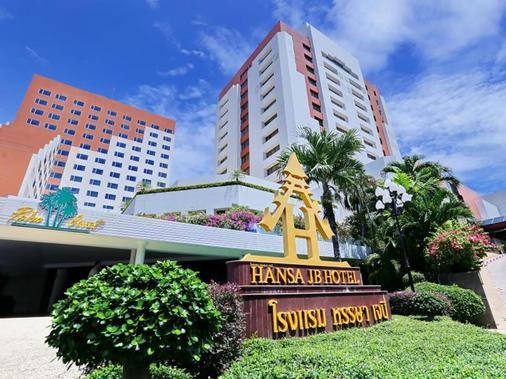 Hansa Jb Hotel - Hat Yai - Rakennus