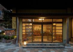 海薫る宿 ホテルニュー松実 - 別府市 - 建物