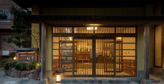 Umikaoru Yado Hotel New Matsumi - Beppu - Toà nhà