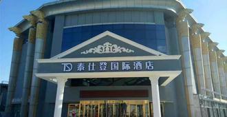 Beijing Tai Shi Deng Hotel - Peking