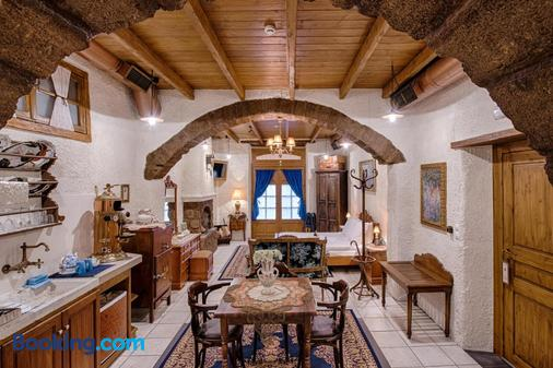 Koukos Rhodian Guesthouse - Adults Only - Rhodes - Dining room