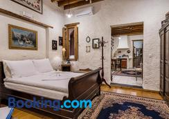 Koukos Rhodian Guesthouse - Adults Only - Rhodes - Bedroom
