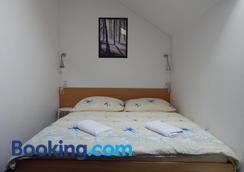 Penzion V Hájku - Ostrava - Bedroom