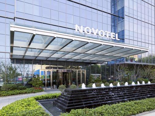 Novotel Rizhao Suning - Rizhao - Gebäude
