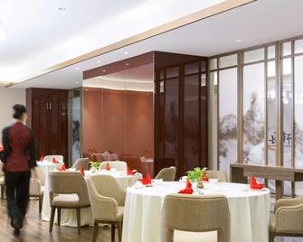 Novotel Rizhao Suning - Rizhao - Restaurant