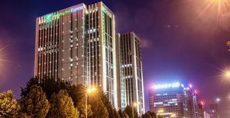 Holiday Inn Express Hefei High Tech - Hefei