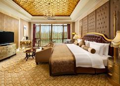 Crowne Plaza Ordos - Ordos City - Bedroom