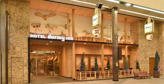 Dormy Inn Premium Sapporo - Sapporo - Κτίριο