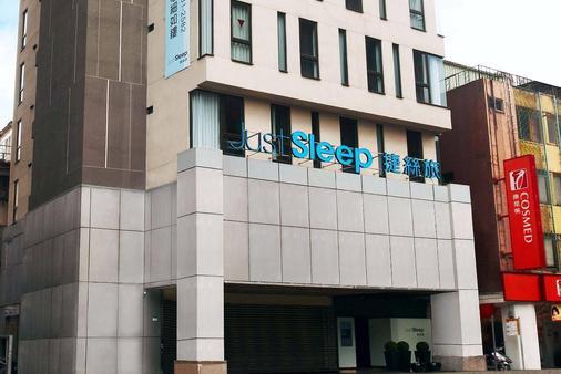 Just Sleep - Lin Sen - Taipei - Building