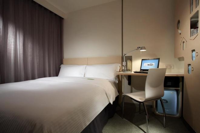 Just Sleep - Lin Sen - Taipei - Schlafzimmer