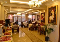 Hotel Blue Istanbul - Istanbul - Nhà hàng