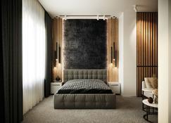 Privilege Suites by Central Park - Belgrado - Habitación