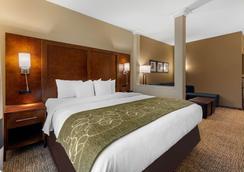 丹佛凱富套房飯店 - 近安舒茨醫學院校區 - 奧羅拉 - 臥室