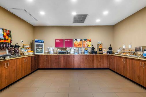 Comfort Suites Denver near Anschutz Medical Campus - Aurora - Buffet
