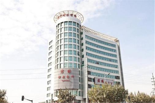 Greentree Inn Shanghai Longwu Road Express Hotel - Shanghai - Building