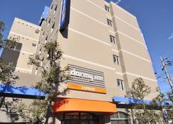 Dormy Inn Express Soka City - Soka - Gebäude
