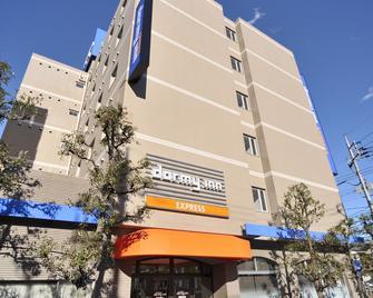 Dormy Inn Express Soka City - Soka - Building