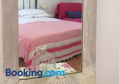 Barocchetto Romano - Rome - Phòng ngủ
