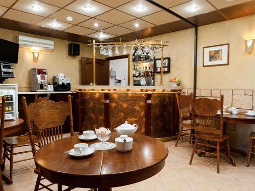 Regina Hotel - Saint Petersburg - Bar
