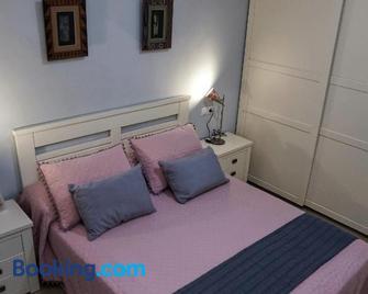 El Balcon - Baena - Bedroom