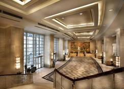北京五洲皇冠國際酒店 - 北京 - 大廳