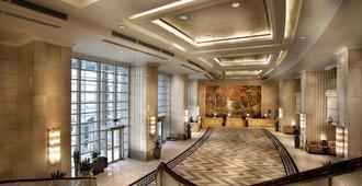 V Continent Beijing Parkview Wuzhou Hotel - Beijing - Lobby