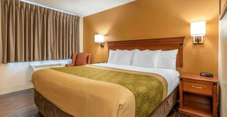 Econo Lodge Downtown Louisville - Louisville - Schlafzimmer