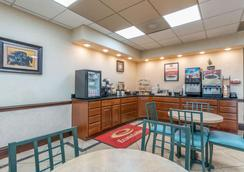 Econo Lodge Downtown - Louisville - Ravintola