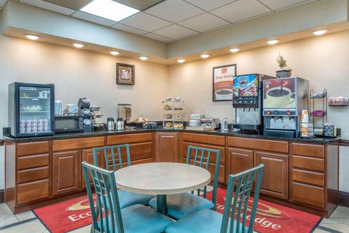 Econo Lodge Downtown - Louisville - Buffet