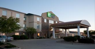 Holiday Inn Express & Suites Bloomington - Normal - Normal