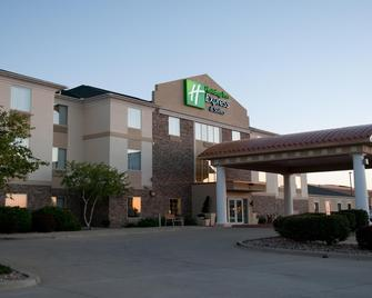 Holiday Inn Express & Suites Bloomington - Normal - Нормальная - Здание