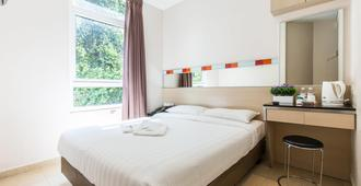 Fragrance Hotel - Oasis (Sg Clean) - Singapore - חדר שינה