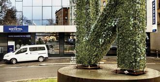 Novotel Parma Centro - פארמה
