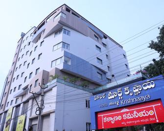 Hotel Marg Krishnaaya - Vijayawada - Building