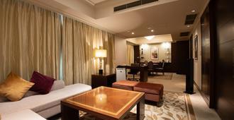 Hotel Okura Fukuoka - Fukuoka - Sala de estar