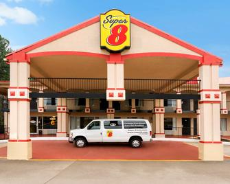 Super 8 by Wyndham Atlanta/Hartsfield Jackson Airport - College Park - Edificio