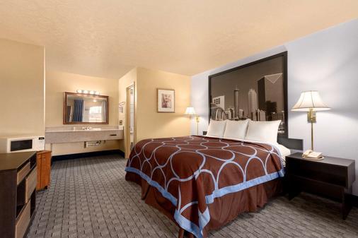 Super 8 by Wyndham Atlanta/Hartsfield Jackson Airport - College Park - Bedroom