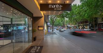 Mantra On Russell - Melbourne - Outdoors view